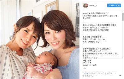 新婚1年目の元テレ東アナ・紺野あさ美に、早くも別居危機? 夫の緊急トレードで……の画像1