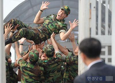 korea0119.jpg