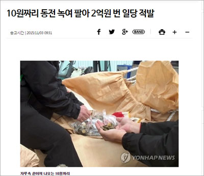 korea1106