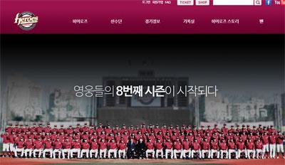 koreabaseball.jpg