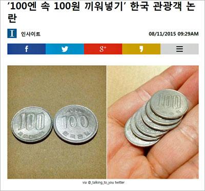 koreacoin0821wb.jpg