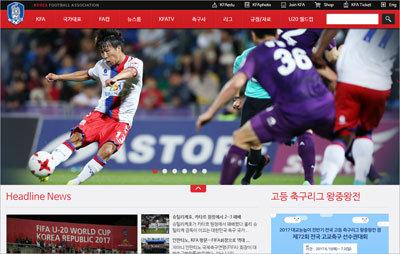 「アジアの虎が猫に……」格下カタールに惨敗! なぜ韓国サッカーはここまで弱くなったのか?の画像1