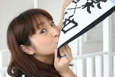kotoshuji3.jpg