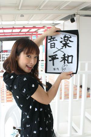 kotoshuji4.jpg