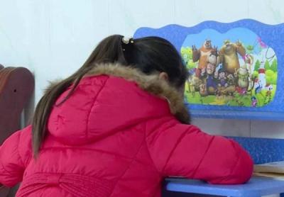 「魔法をかけてあげる」と誘い……小学校校長が販売目的で女子児童の陰部をスマホで撮影!の画像2