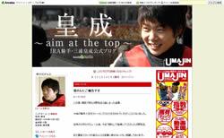 kousei_blog.jpg