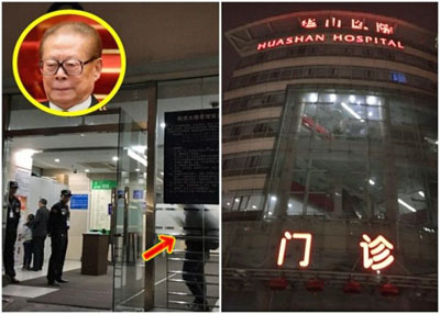 危篤説の江沢民元国家主席はすでに死亡か 中国では最高レベルの情報統制 の画像2