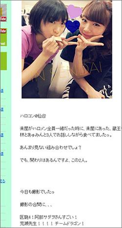 kudou_waku0221.jpg