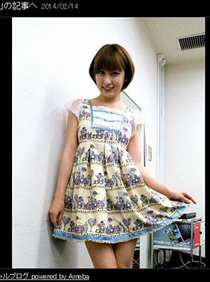 kumadayouko0219.JPG