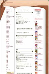 kuroiwablog.jpg
