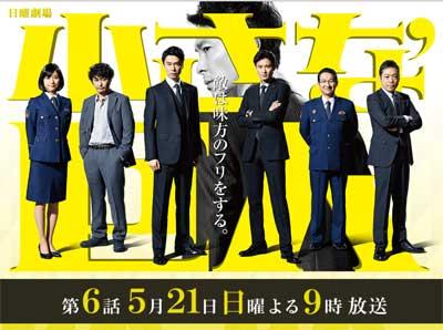 長谷川博己、焦りのあまり違法捜査に踏み切る! ドラマ『小さな巨人』第5話レビューの画像1