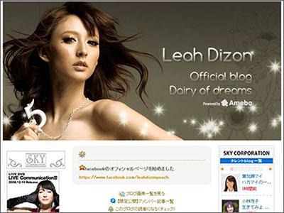 leah_0627.jpg
