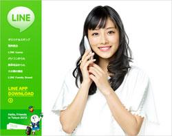 line0808.jpg