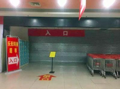 87店舗が閉店、「愛国無罪」の悪質なイタズラも……中韓関係悪化でロッテが瀕死状態に! の画像1