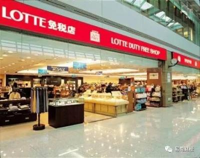 87店舗が閉店、「愛国無罪」の悪質なイタズラも……中韓関係悪化でロッテが瀕死状態に! の画像2