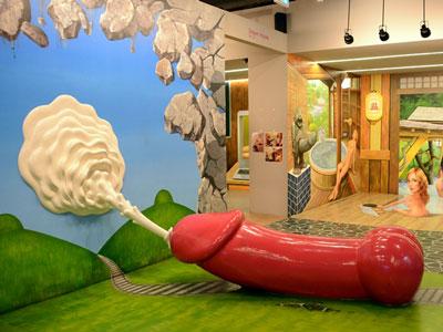 lovemuseum05.JPG