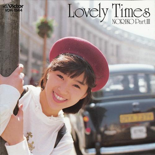 lovetimes.jpg