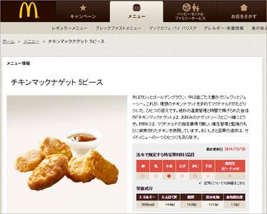 mac0107.jpg