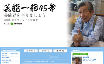 maechu1210.jpg