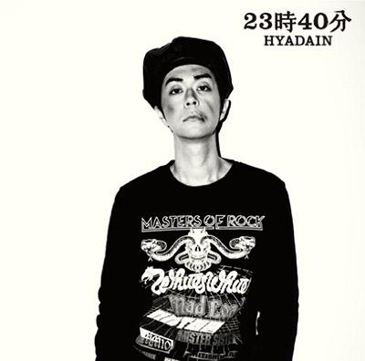 maeyamada0423.jpg