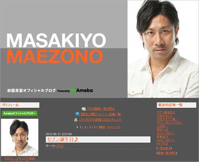 maezonomasakiyo.jpg
