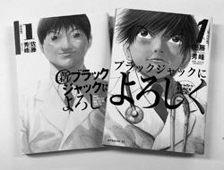 mangahoukai01.jpg