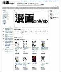 mangaonweb.jpg