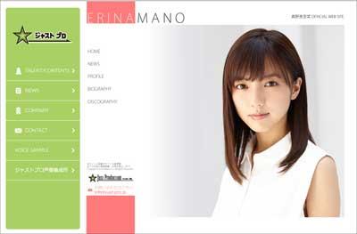 mano0406