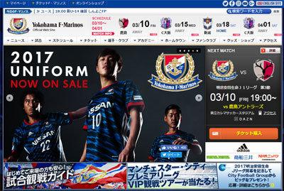開幕戦から好調スタートの横浜FM、賛否を呼んだ「マリノス改革」は正しかった?の画像1