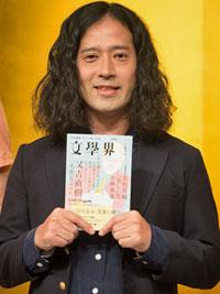 matayoshi0108.jpg
