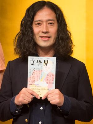 matayoshi0721.jpg