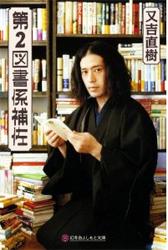 matayoshi1007cyzo.jpg