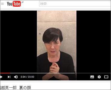 matsuikazuyo-youtube.JPG