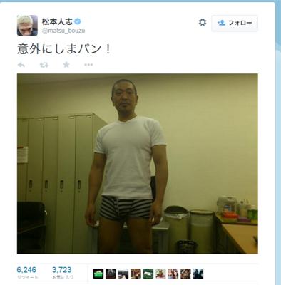 matsumotohitoshi0s415.jpg
