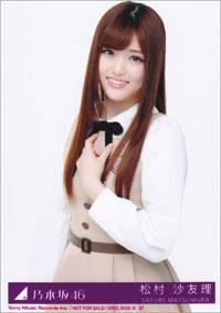 matsumura1016.jpg