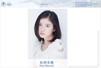 matsuokamayu0417.jpg