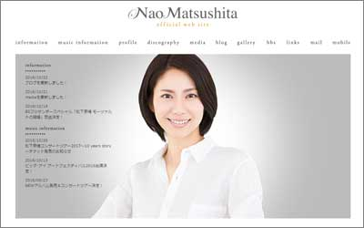 matsusita1101