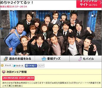 mechaike-waku0501.jpg