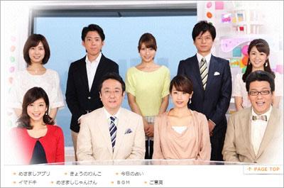 mezamashi0627.jpg