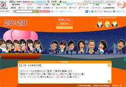 mezamashi2.jpg