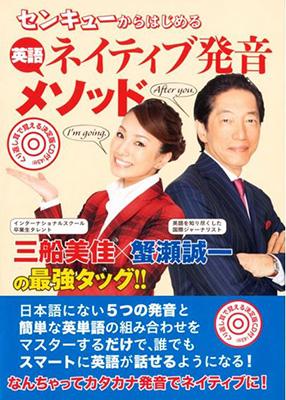 mifunemika0513.JPG