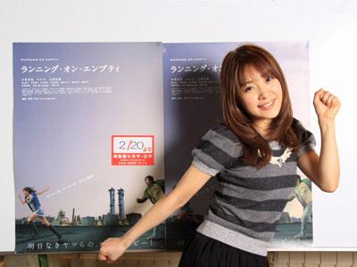 mihiro0217_5.jpg