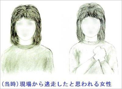 mikaiketsu122101.jpg