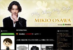 mikioosawa115.jpg