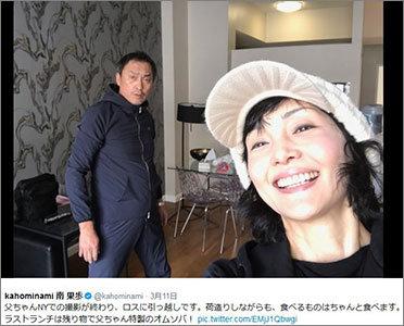 minamikaho0404.JPG