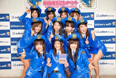 minisuka0115_s01.jpg
