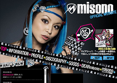 misono0804.JPG