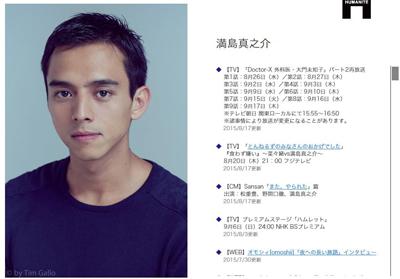 mitsushimashinnnosuke01651.jpg
