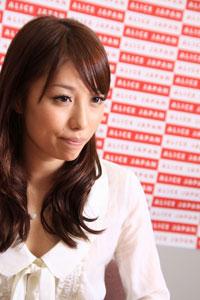 miyukiarisu02.jpg