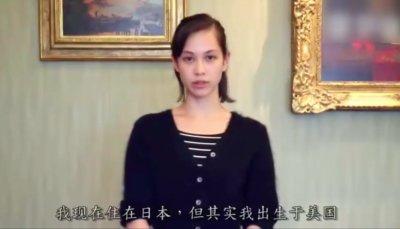 炎上上等の水原希子に、いったい何が――? 中国で「公開謝罪」のワケの画像1